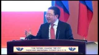 President Elbegdorj, From a Big Government to a Smart Government